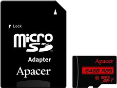 Карта памяти microSDXC 128Gb Apacer (85Mb/s) (UHS-1) + Adapter SD