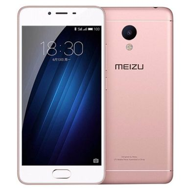Meizu M3s 32GB (Rose Gold)