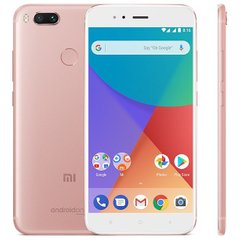 Xiaomi Mi A1 4/64GB Rose Gold (EU)