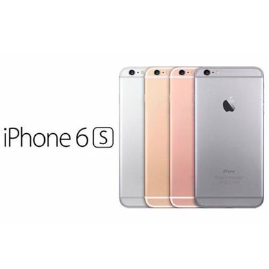 Apple iPhone 6s 16GB (Silver) (MKQK2) RFB
