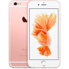 Apple iPhone 6s 128GB (Rose Gold) (MKQV2) RFB