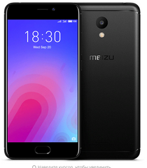 Meizu M6 3/32GB (Black) EU